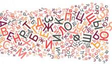 Какая буква придает имени романтичность, а какая наделяет деловой хваткой? Вы скептично усмехнулись – значит в Вашем имени есть буква «н».