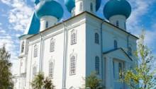 Как выбрать ребенку православное имя? В наши дни мало знают о традиции православного имянаречения. Узнайте больше о православном календаре имен.